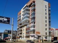 Ufa, st Yury Gagarin, house 1. Apartment house