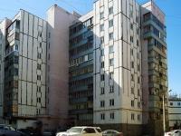 Ufa, st Yury Gagarin, house 1/2. Apartment house