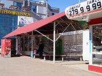 Ufa, st Yury Gagarin, house 1 к.2. store