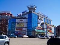 Ufa, st Yury Gagarin, house 1/3. shopping center