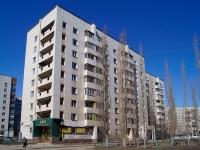 Ufa, st Yury Gagarin, house 3. Apartment house