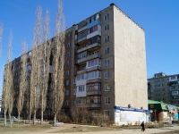Ufa, st Yury Gagarin, house 5. Apartment house