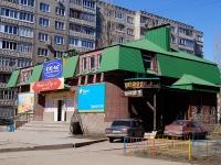 Ufa, st Yury Gagarin, house 7. multi-purpose building