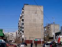 Ufa, st Yury Gagarin, house 9. Apartment house