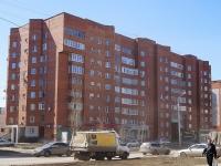 Ufa, st Yury Gagarin, house 10. Apartment house
