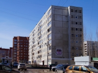 Ufa, st Yury Gagarin, house 12. Apartment house