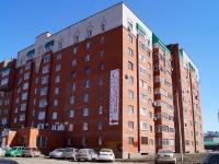 Ufa, st Yury Gagarin, house 12/4. Apartment house