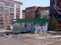 улица Юрия Гагарина, дом 14В. хозяйственный корпус