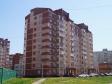 Ufa, Yury Gagarin st, house74/2