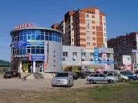 Уфа, улица Юрия Гагарина, дом 74/3. многофункциональное здание