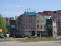 Уфа, улица Юрия Гагарина, дом 80. многофункциональное здание