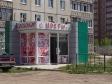 Уфа, Юрия Гагарина ул, магазин