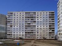 Уфа, Академика Королёва ул, дом 1