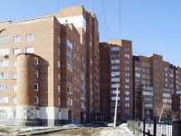 乌法市,  , house 2/2. 公寓楼
