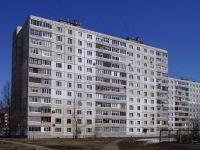 乌法市,  , house 3. 公寓楼
