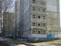 Уфа, Академика Королёва ул, дом 3