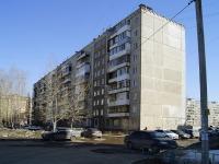 Уфа, Академика Королёва ул, дом 7