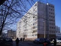 Уфа, Академика Королёва ул, дом 8