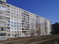 Уфа, Академика Королёва ул, дом 9
