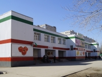 Уфа, Академика Королёва ул, дом 11