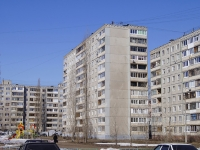 Уфа, Академика Королёва ул, дом 13