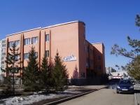 улица Академика Королёва, дом 25. Салям, детско-юношеский центр