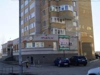 Уфа, Академика Королёва ул, дом 35