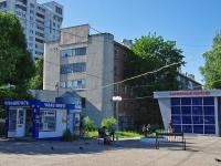 Чебоксары, улица Афанасьева, дом 1. многоквартирный дом