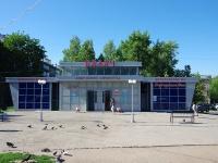улица Афанасьева, дом 1А. магазин