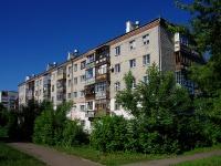 Чебоксары, улица Афанасьева, дом 7. многоквартирный дом