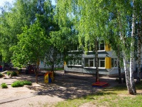 "Чебоксары, улица Афанасьева, дом 9А. детский сад №3 ""Маленькая страна"""