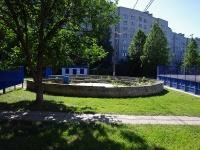 Чебоксары, улица Афанасьева. праздничная площадка