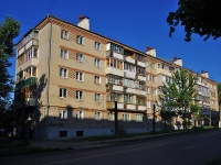 Чебоксары, улица Энгельса, дом 5 к.1. многоквартирный дом