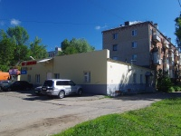 Чебоксары, улица Урукова, дом 1А. магазин