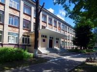 Чебоксары, улица Урукова, дом 11А. школа Средняя общеобразовательная школа №31