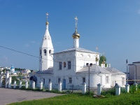 улица Калинина, дом 1. храм Воскресения Христова
