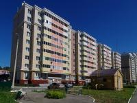 Чебоксары, улица Пирогова, дом 1 к.4. многоквартирный дом