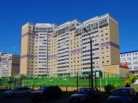 , st Pirogov, house 1 к.5. Apartment house