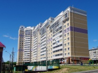 , st Pirogov, house 1 к.6. Apartment house
