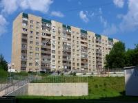 Чебоксары, улица Пирогова, дом 2/1. многоквартирный дом