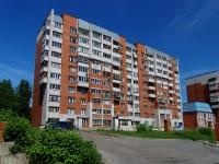 Чебоксары, улица Пирогова, дом 4 к.1. многоквартирный дом