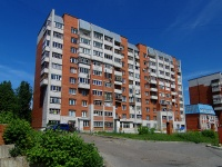 , st Pirogov, house 4 к.1. Apartment house