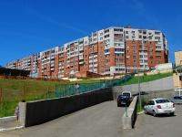 , st Pirogov, house 4. Apartment house