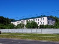 Чебоксары, улица Пирогова, дом 6 к.1. больница Республиканская психиатрическая больница