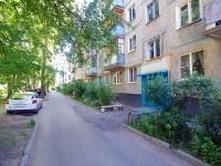Чебоксары, Пирогова ул, дом 12