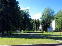 Чебоксары, улица Урукова. сквер имени Н.И.Пирогова