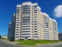 Чебоксары, улица Радужная, дом 1 к.1. многоквартирный дом