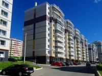Чебоксары, улица Радужная, дом 5. многоквартирный дом