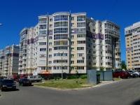 Чебоксары, улица Радужная, дом 7. многоквартирный дом