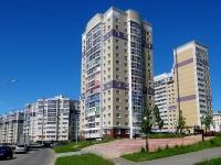 Чебоксары, улица Радужная, дом 9. многоквартирный дом